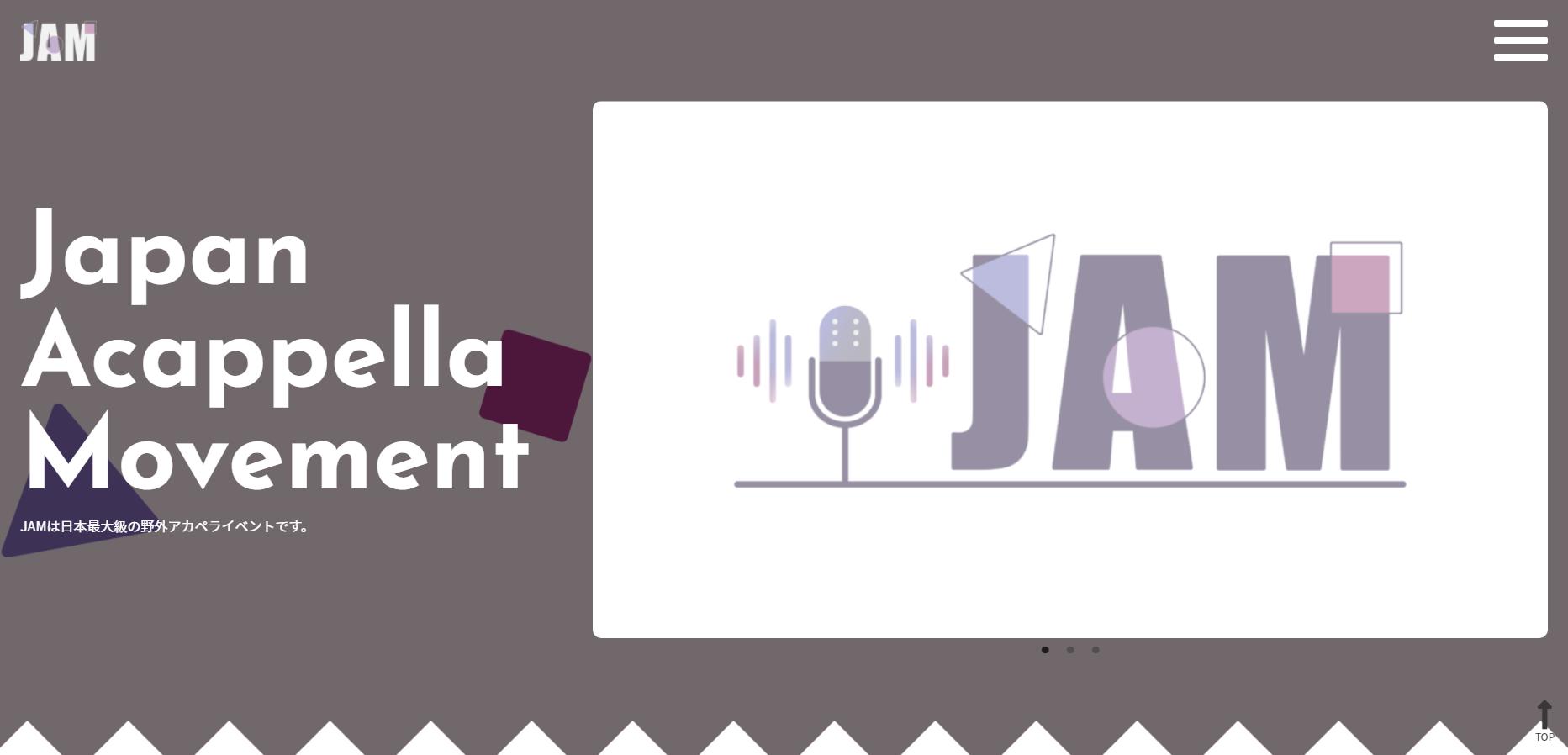 Japan Acappella Movement 公式ホームページ